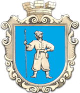 Уманська міська рада